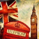 COJIN LONDRES 2